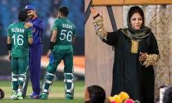पाकिस्तान की जीत का जश्म मनाने वाले कश्मीरियों के समर्थन में उतरीं महबूबा मुफ्ती- India TV Paisa