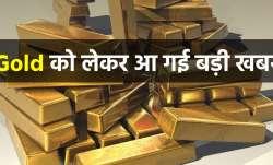 दिवाली से पहले...- India TV Paisa