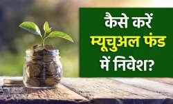 दिवाली पर कीजिए...- India TV Paisa