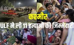 ULF takes responsibility of killing 11 including migrant workers in kashmir कश्मीर: ULF ने ली 11 हत्- India TV Paisa