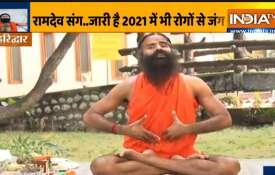नए साल 2021 में आपकी कभी नहीं होगी इम्यूनिटी कमजोर, बस फॉलो करें स्वामी रामदेव के कारगर उपाय- India TV Hindi