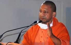 CM योगी ने गांव वालों को दिया 15 हजार करोड़ का तोहफा, करीब दोगुना किया मनरेगा का बजट- India TV Hindi