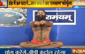 high blood pressure treatment in hindi - India TV Hindi