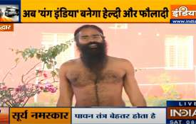 best yogasan and pranayam for healthy body- India TV Hindi