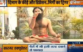 yoga for epilepsy in hindi - India TV Hindi