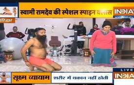 <p>कमर-गर्दन के...- India TV Hindi