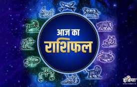<p>राशिफल 13...- India TV Hindi