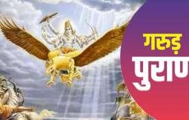Garuda Purana: इन 6 कारणों से आप हो सकते हैं बीमारी, बिल्कुल भी ना करे अनदेखा- India TV Hindi