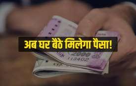 Paytm ग्राहकों के...- India TV Hindi