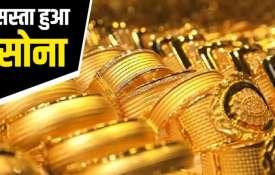 Gold Rate Today: सोने में फिर बड़ी गिरावट, जानें कई शहरों का आज का भाव- India TV Hindi