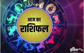 राशिफल 8 अप्रैल- India TV Hindi