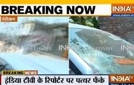 नंदीग्राम में...- India TV Hindi