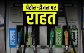 पेट्रोल डीजल पर आम...- India TV Hindi