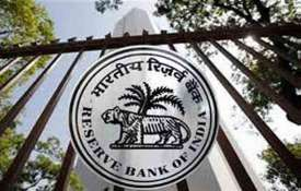 RTGS bank money transfer services will closed for 14 hours RBI order see details- India TV Hindi