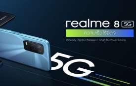 Realme launched realme 8 5G in india - India TV Hindi