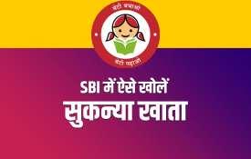 SBI ग्राहक ...- इंडिया टीवी हिंदी