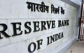 बैंकरों ने की...- India TV Hindi