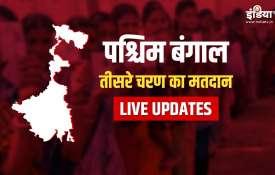 पश्चिम बंगाल विधानसभा चुनाव: तीसरे चरण के लिए दौड़, 3 जिलों की 31 सीटों पर मतदान हो रहे हैं- इंडिया टीवी हिंदी