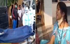24 patients dies due to due to oxygen shortage in Chamarajanagar Karnataka कर्नाटक के चामराजनगर में - India TV Hindi