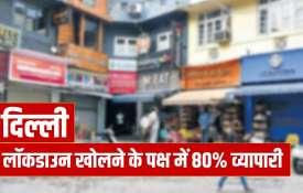 दिल्ली के 80 %...- India TV Hindi