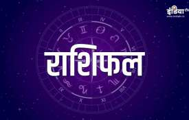 राशिफल 27 मई...- India TV Hindi