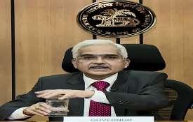 SBI, HDFC Bank, ICICI, PNB and other banks customer RBI alert No NEFT service on May 23 - India TV Hindi