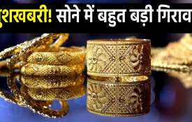 सोना हुआ 9,000...- India TV Hindi