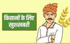 Farmers- India TV Hindi