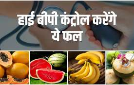 Best summer fruits to control high blood pressure- India TV Hindi