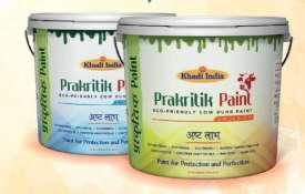 खादी प्राकृतिक...- India TV Hindi