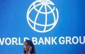 विश्वबैंक ने 2021-22 के लिये भारत की वृद्धि दर अनुमान को घटाकर 8.3 प्रतिशत किया - India TV Hindi