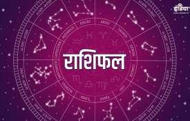राशिफल 4 जुलाई 2021- India TV Hindi