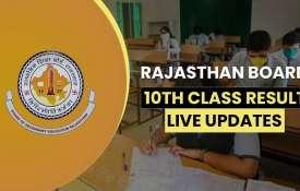 RBSE 10th Class Result Live: आज घोषित...- India TV Hindi