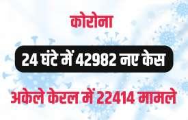 केरल की वजह से देश...- India TV Hindi