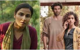 मेलबर्न के भारतीय फिल्म समारोह में 'लूडो', 'शेरनी', 'सूररई पोट्रु' ने शीर्ष नामांकन हासिल किया- India TV Hindi