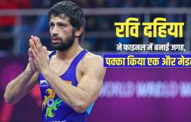 Tokyo Olympics 2020: Ravi Dahiya made it to the final, confirmed for silver medal- India TV Hindi