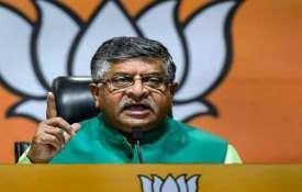 संसद नहीं चलने से मानसून सत्र में जनता का 130 करोड़ रुपए बर्बाद: रविशंकर प्रसाद- India TV Hindi