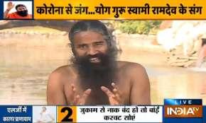 Swami Ramdev Yoga Show- India TV Hindi