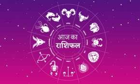 <p>राशिफल 19...- India TV Hindi