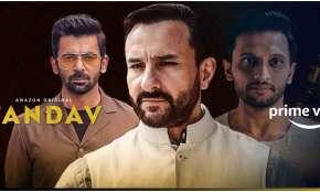 saif ali khan, tandav- India TV Hindi