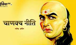 Chanakya Niti Person Who Takes Support of Another Class Except His Class People Destroyed as A King - India TV Hindi
