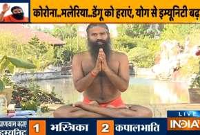 बुखार को जड़ से खत्म करने के लिए योगासन- India TV Hindi
