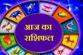 2 जुलाई राशिफल- India TV Hindi