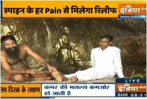 Swami Ramdev- India TV Hindi