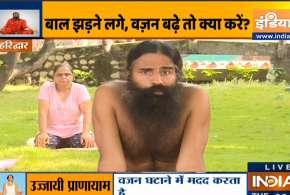 थायराइड से निजात पाने के योगासन- India TV Hindi