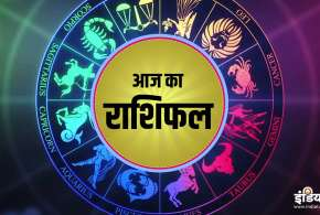 राशिफल 25 अक्टूबर: दशहरा इन राशियों के जीवन में लाएंगा अपार खुशियां, वहीं तुला राशि वाले रहें शांत- India TV Hindi