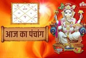 26 अक्टूबर 2020 का पंचांग- India TV Hindi