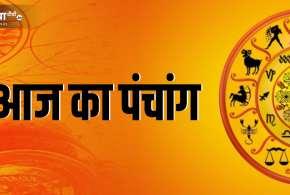 Aaj Ka Panchang: पापांकुशा एकादशी, जानें 27 अक्टूबर 2020 का पंचांग, राहुकाल और शुभ मुहूर्त- India TV Hindi