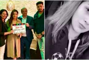 shehnaaz gill starts shooting of punjabi film honsla rakh- India TV Hindi