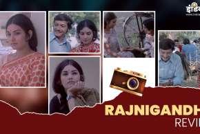 Rajnigandha- India TV Hindi